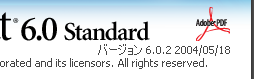 Adobe Acrobat Std 6.0.2