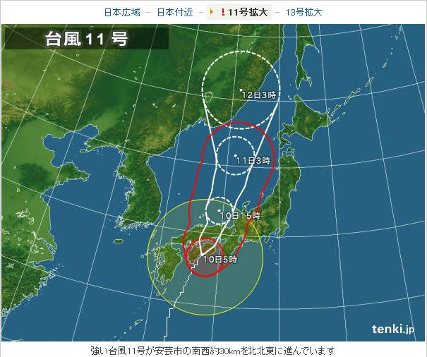 08-10台風11号