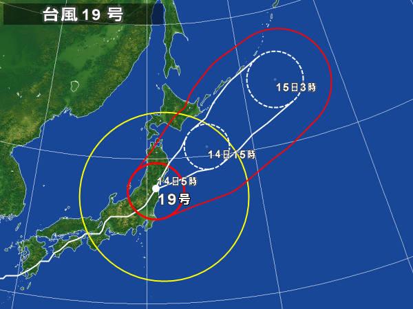 10/14台風19号