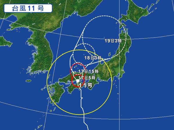 台風11号-2