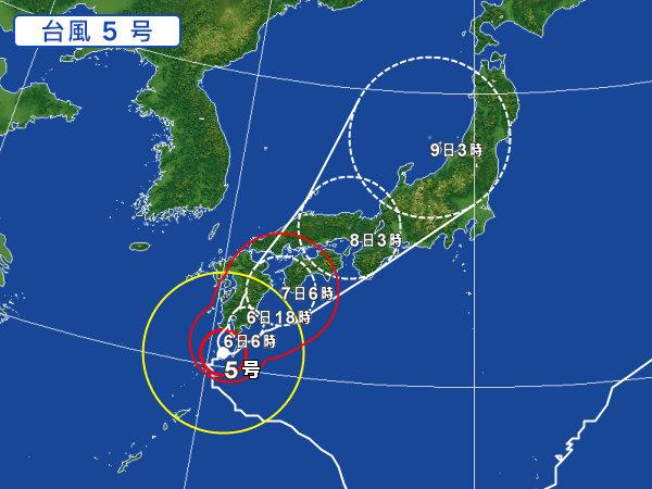 08/06 台風5号の進路