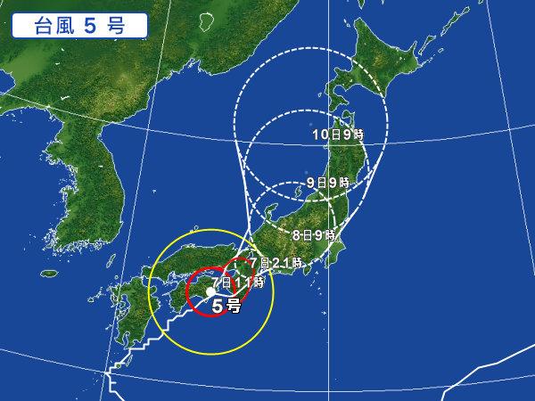 08/07 台風5号の進路