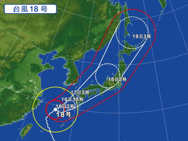 09/16の台風18号