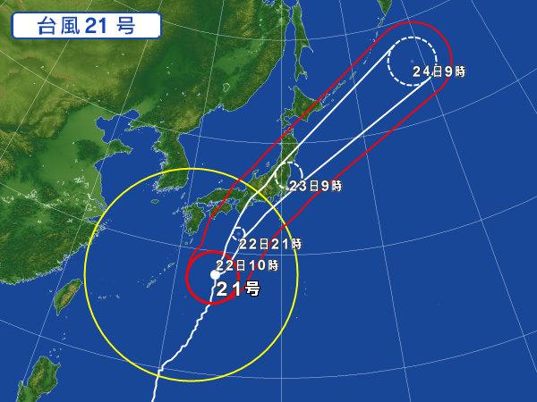 10/22の台風21号