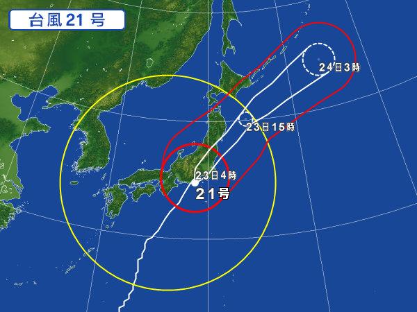 10/23の台風21号