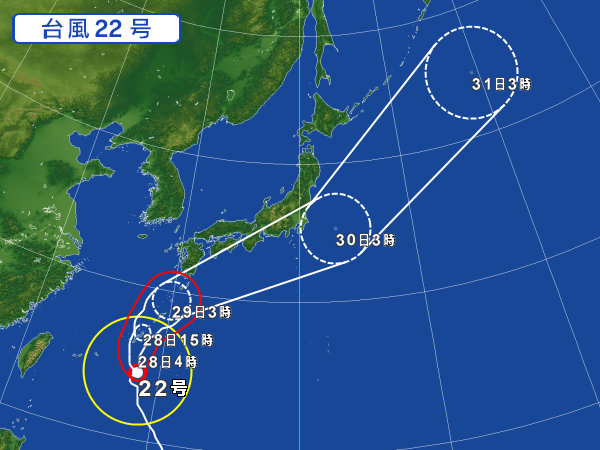 10/28の台風22号
