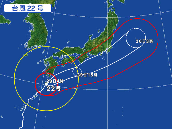 10/29の台風22号