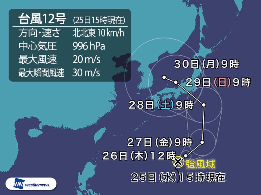 07/25台風12号の予想進路