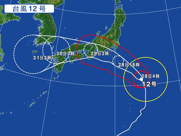 台風12号の予想進路