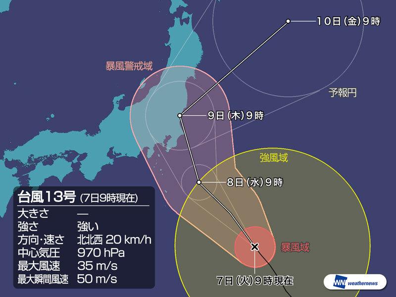 2018/08/07台風13号の進路