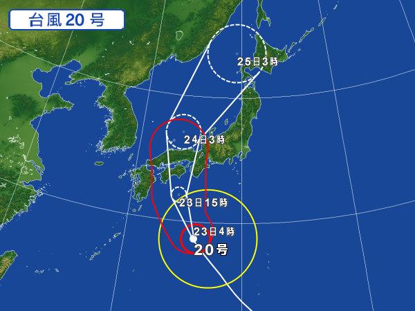 台風20号の予想進路