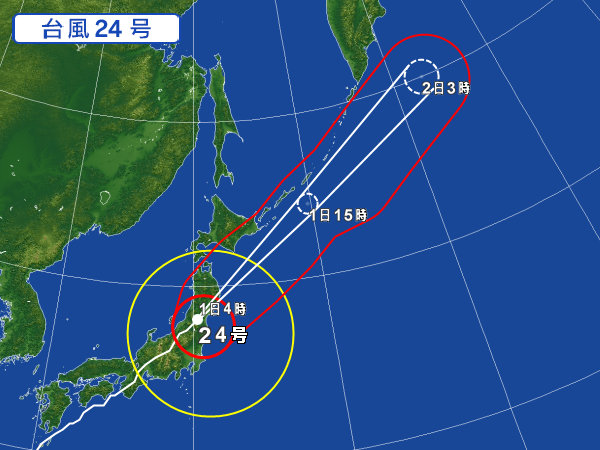 台風24号の進路